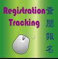 Registration Tracking