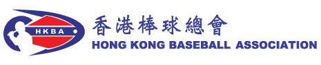 HKBaseball Logo