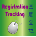 Registration Tracking