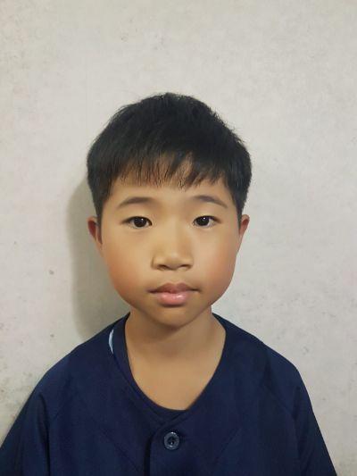 Chan Ho tak