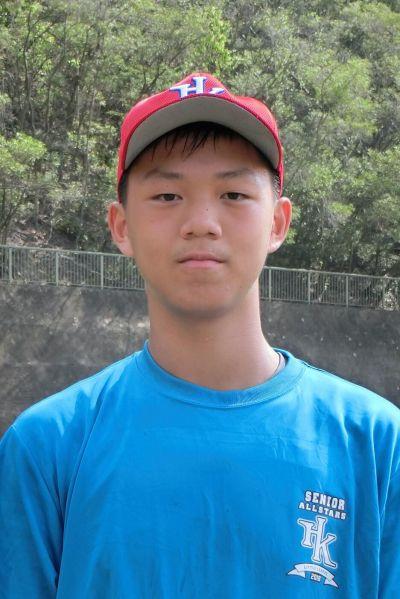 CHAN HO HEI