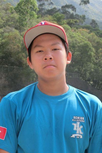 CHAN SZE YUE