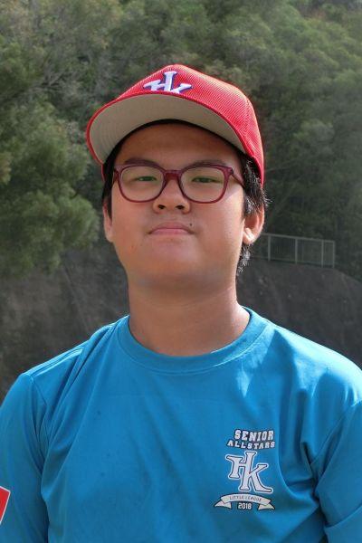 CHAN SZE YUI