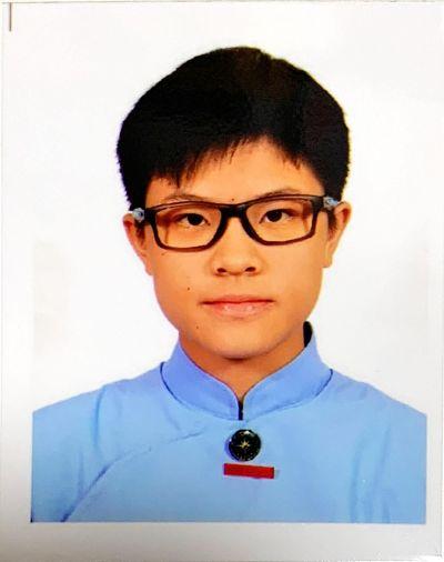 PONG YUI CHI